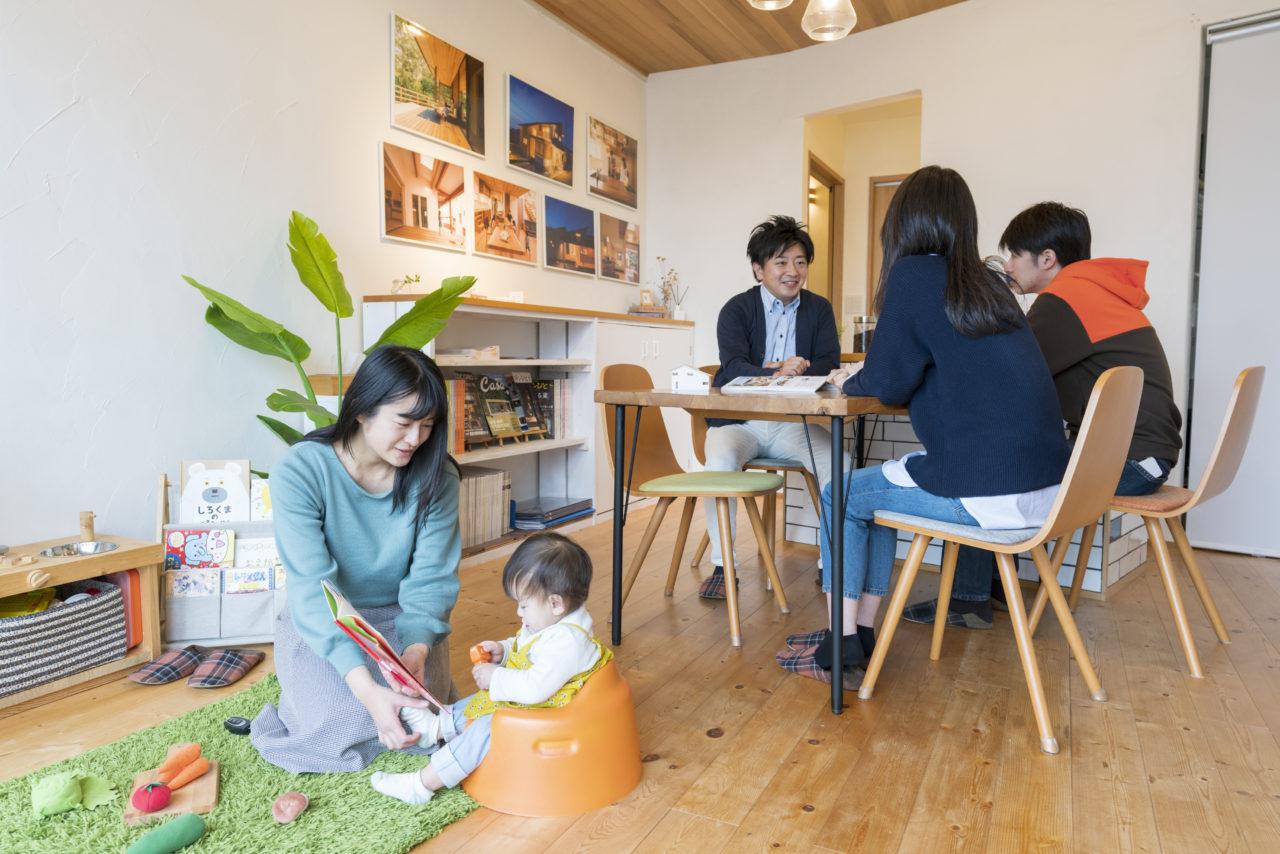 【事前予約制】4月24日・4月25日、家づくりの想談会を開催します